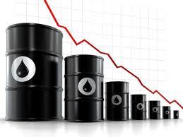 precios petróleo, precios del crudo